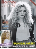 dalmazio-press2013-romanord-00-news