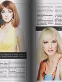 liskova-press2018-glamour-04