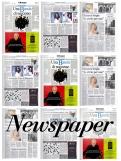 press2011-quotidiani-cover