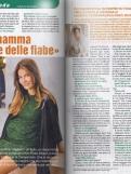 spada-press2011-initimita-01r
